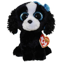 Ty Ty Beanie Boo Large Tracey Dog