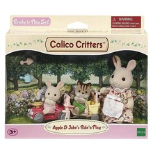 Calico Critters Calico Critters Set Apple and Jake's Ride 'n Play