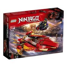 Lego Lego Ninjago Katana V11