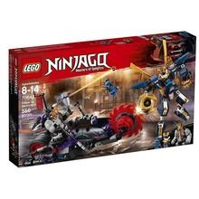 Lego Lego Ninjago Killow vs. Samurai X