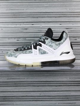WAY OF WADE WOW5 GREY CAMO