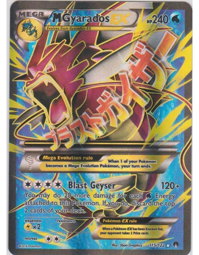 Pokemon Mega-Gyarados-EX - 115/122 - Full Art Ultra Rare