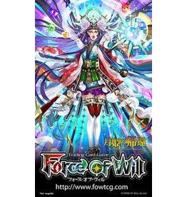Force of Will - The Moon Priestess Returns Booster