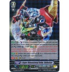 Bushiroad Super Dimensional Robo, Daikaiser - G-CHB02/Re:02 - RRR