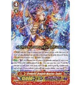Bushiroad Crudelis Dragon Master, Janet - G-CHB03/015 - R