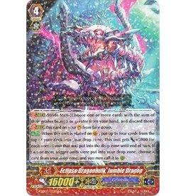 Bushiroad Eclipse Dragonhulk, Jumble Dragon - G-CHB03/023 - R