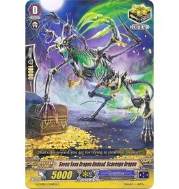 Seven Seas Dragon Undead, Scavenge Dragon - G-CHB03/056 - C