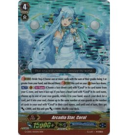 Bushiroad Arcadia Star, Coral - G-CB05/003 - Special Parallel (SP)