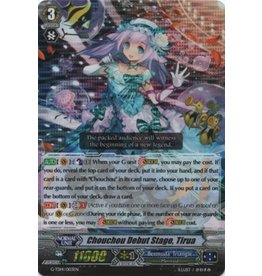 Bushiroad Chouchou Debut Stage, Tirua - G-CB05/S17 - Special Parallel (SP)