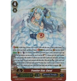 Bushiroad Frontier Star, Coral - G-CB05/S24 - Special Parallel (SP)