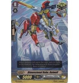 Bushiroad Dimensional Robo, Daiwolf - Promo