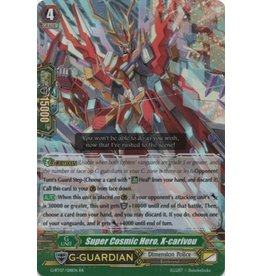 Bushiroad Super Cosmic Hero, X-carivou - G-BT07/018 - RR