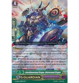 Bushiroad Interdimensional Dragon, Heteroround Dragon - G-CB04/008 - RR