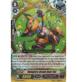 Bushiroad Vainglory-dream Gear Cat - G-CHB01/063 - C