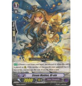 Bushiroad Steam Maiden, Ul-nin - G-BT02/065 - C
