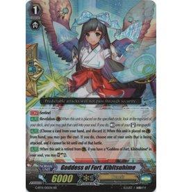 Bushiroad Goddess of Fort, Kibitsuhime - G-BT11/015 - RR