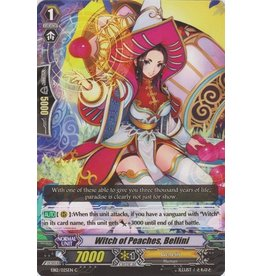 Bushiroad Witch of Peaches, Bellini EB12/025EN C