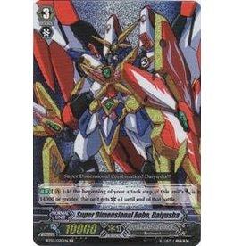 Super Dimensional Robo, Daiyusha - TD12/002EN - C