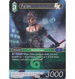 Square Enix Paine (2-063) - Rare Foil