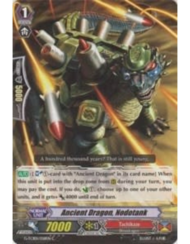 Ancient Dragon, Nodotank G-TCB01/058EN C