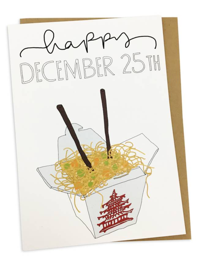 Greeting Card, Happy December 25th