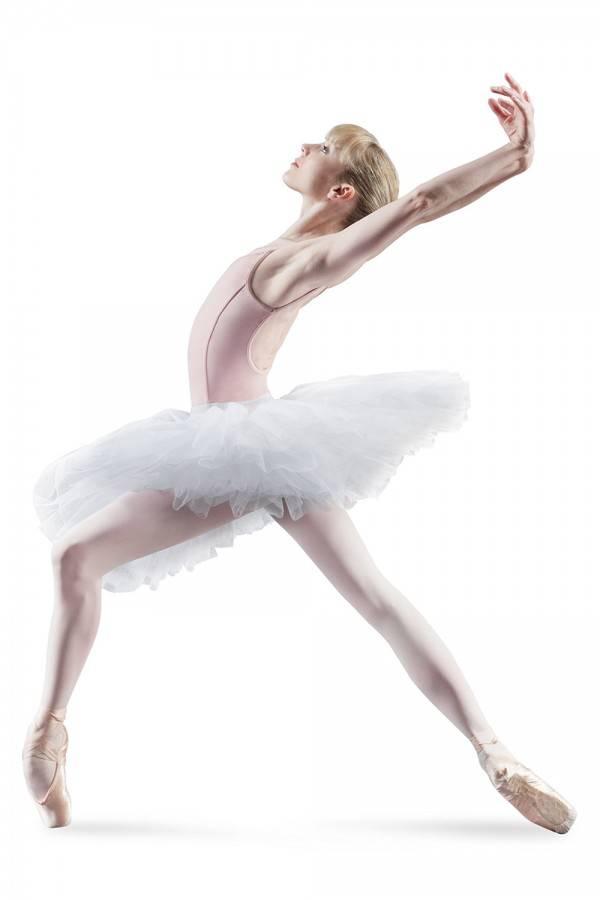 Belle Tutu Ballet Skirt - R2921
