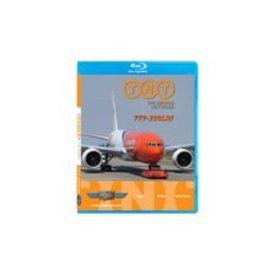 justplanes BluRay TNT Aairways Cargo B777-200LRF Liege - Dubai - HongKong