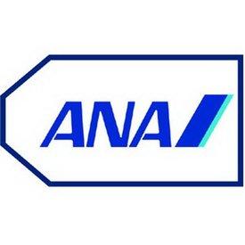 Luggage Tag ANA