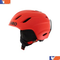 GIRO NINE HELMET - JUNIOR 2016/2017