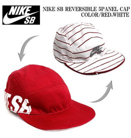 Nike SB Nike sb Reversible 5 panel hat - red