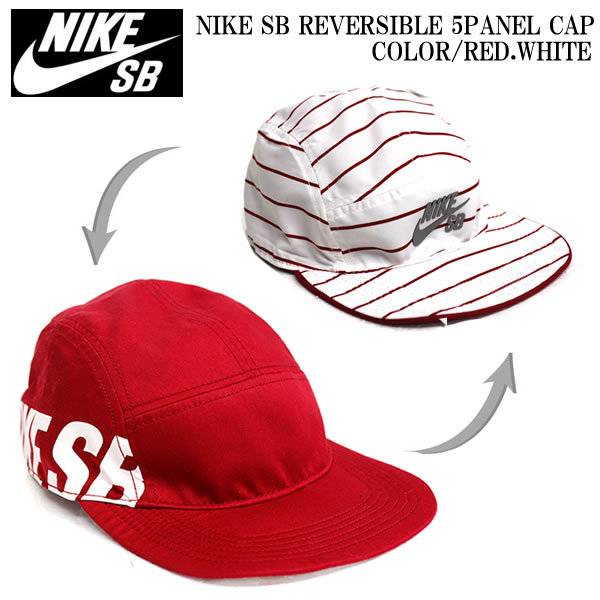 8a614b86a95f ... performance 5 panel cap tumbled grey black relective silver 24b3c b4f7e  norway nike sb nike sb reversible 5 panel hat red 4f8df c52d6 ...