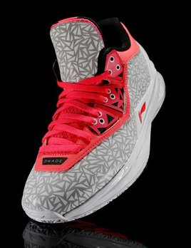 Way of Wade Christmas