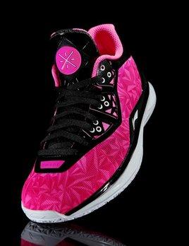 Way of Wade Origami Pink