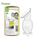 Haakaa USA Haakaa Silicone Breast Pump with Suction Base