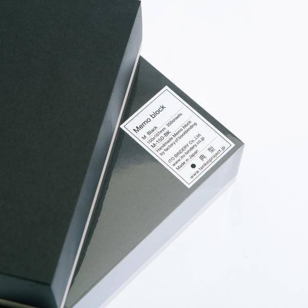 Saikai Memoblock 350 Sheets