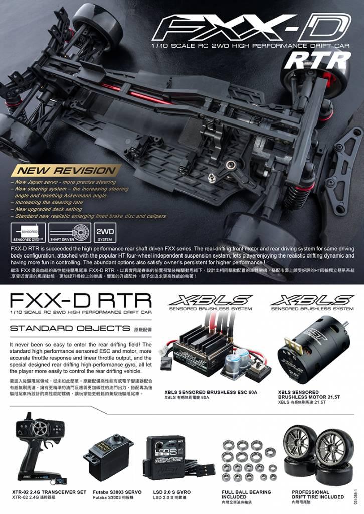MST MXSPD533303O FXX-D 1/10 Scale 2WD RTR-Orange FT-86 (BRUSHLESS) - MST 533303O