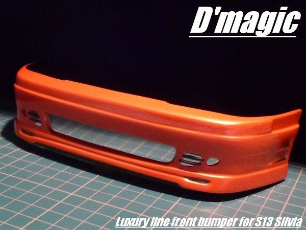 D'Magic DM-05-100 Luxury Line Front Bumper for the Yokomo S13 by D'Magic