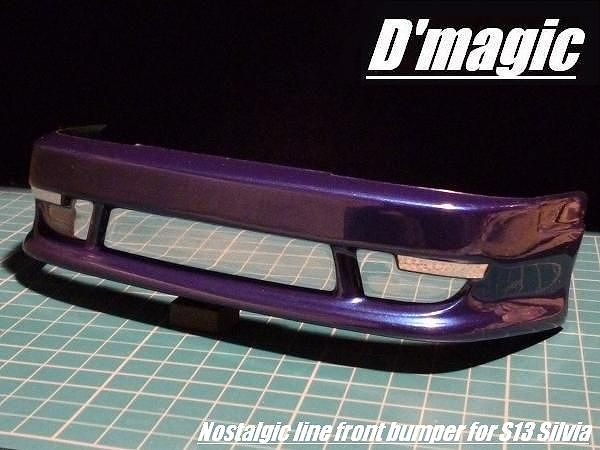 D'Magic DM-04-200 Nostalgic Line Front Bumper for the Yokomo S13 by D'Magic