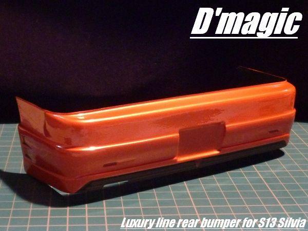 D'Magic DM-05-300 Luxury Line Rear Bumper for the Yokomo S13 by D'Magic