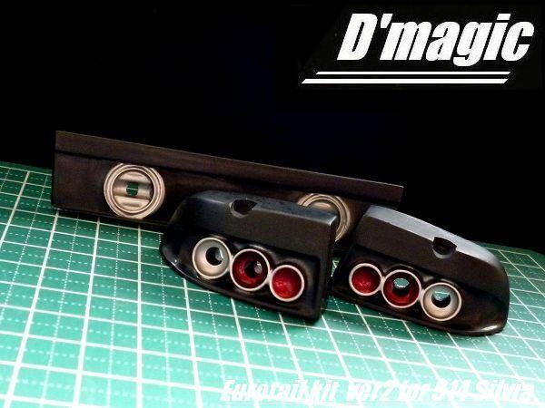 D'Magic DM5-300 Full Euro Tail Light Bucket Kit V.2 for Yokomo S14 by D'Magic