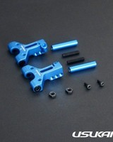 Usukani US88117-YB AR Ver2.0 Front lower arm set/2pcs-3.0MM (YOKOMO BLUE)