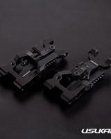 Usukani US88129 AL Rear Arm Set For YD-2/0-4 Adjustable Toe in /0-5 Adjustable Length/2pcs - 3.0mm (Black) by Usukani