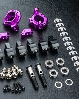MST MXSPD820123P ATK Alum. upright (2WD) (purple) by MST 820123P