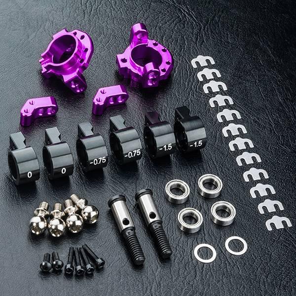 MST MXSPD820123P ATK Alum. upright (2WD) (purple) by MST 820123P