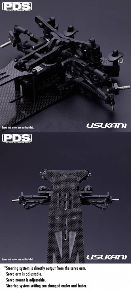Usukani US88180 PDS 1/10 RC EP RWD Drift Car Chassis Kit by Usukani *Pre-Order*
