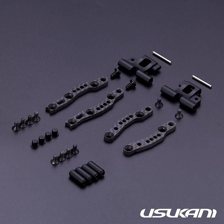 Usukani USPDSP-31 CF Rear Arm Set 3mm by Usukani