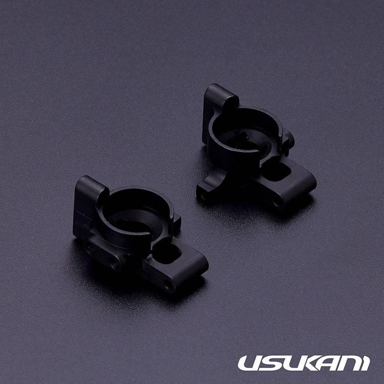 Usukani USPDSP-29 Multihole Rear Hub for PDS/YD2 (2pcs) by Usukani