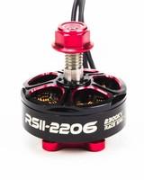 Emax RSII 2206 Race Spec Brushless Motor