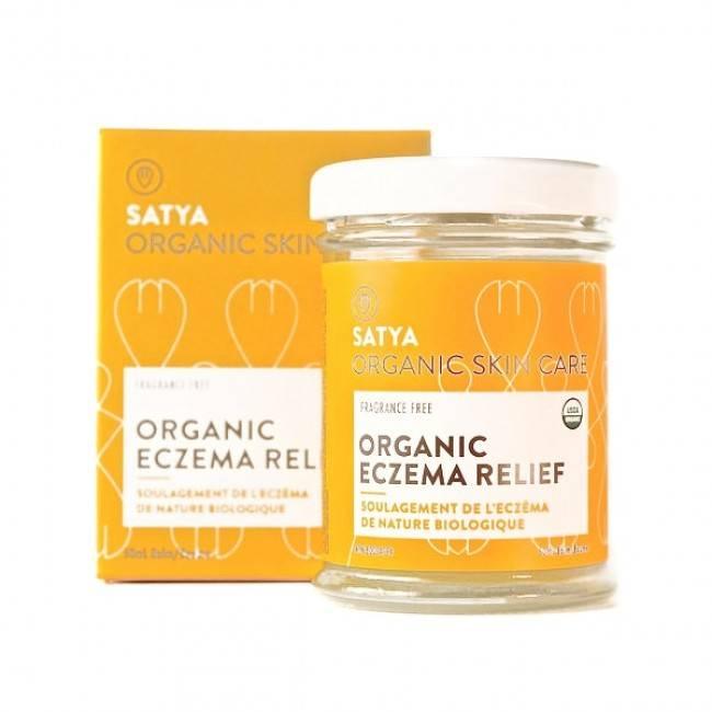 Satya Satya Organic Calendula Skin Balm 50ml