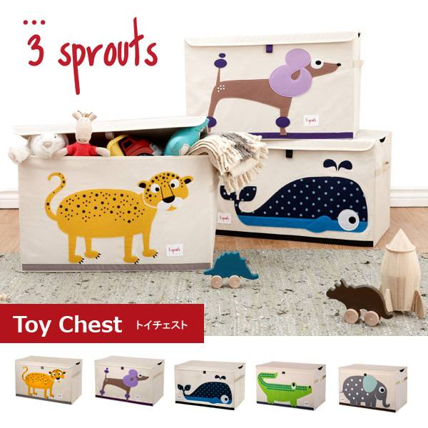 3 Sprouts 3 Sprouts Toy Chest